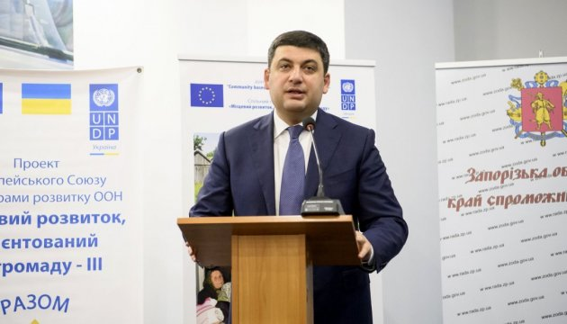 PM Groysman notes importance of river transport development