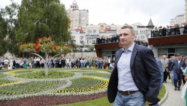 Austrian company interested in construction of cableway in Kyiv – Klitschko