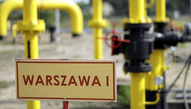 Poland to supply more gas to Ukraine from September