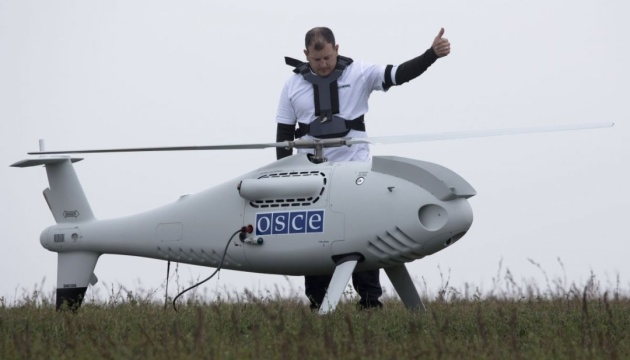 OSCE unmanned aerial vehicle spots 40 tanks near Donetsk