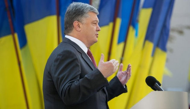 60 new plants opened in Ukraine over past three years - Poroshenko