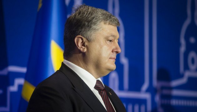 Ukraine to allocate over UAH 16 bln for road construction this year - Poroshenko