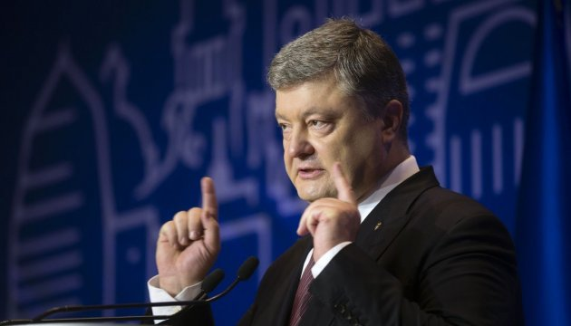 Poroshenko hopes for strengthening EU's role in de-occupation of Crimea and Donbas