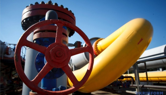About 40 gas importers operating in Ukraine