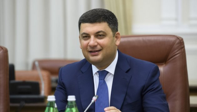 UAH 87 billion required for education reform – Groysman