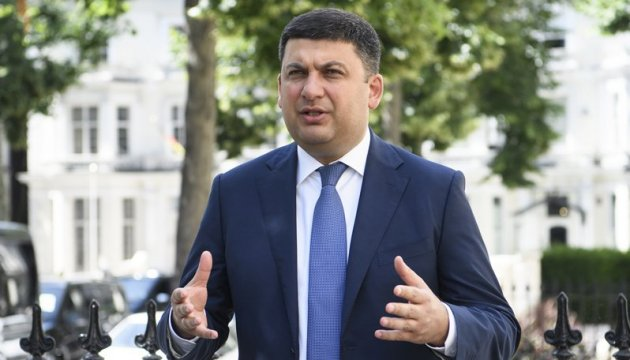 PM Groysman: Metallurgical complex incurred heavy losses due Russian aggression