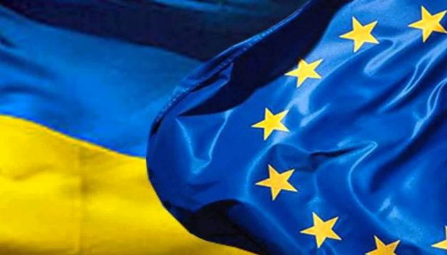 EU to complete ratification of association agreement with Ukraine on Tuesday