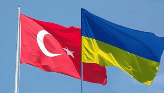 Turkey to sign free trade agreement with Ukraine this year