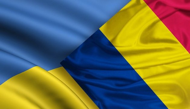 Ukraine, Romania to intensify transport and infrastructure cooperation