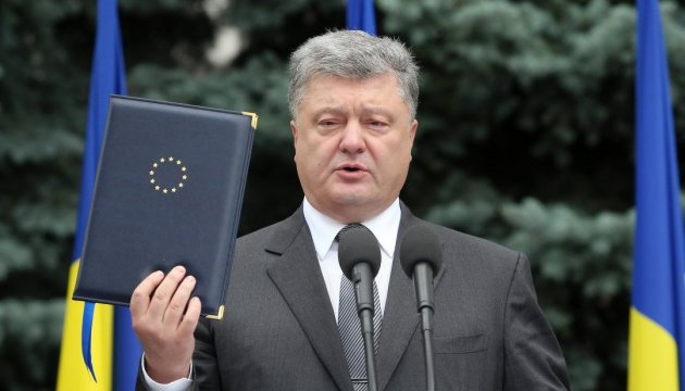 Ukraine plans to join EU Customs Union and Schengen Area - president