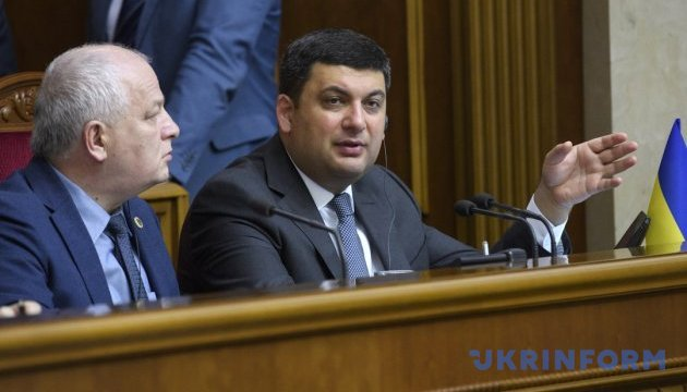 Groysman initiates establishment of Council of Prime Ministers