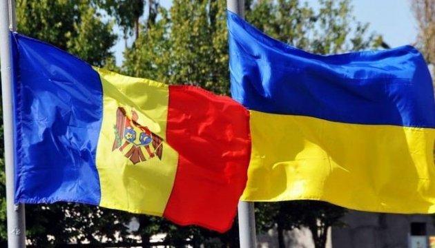 Poroshenko, Philip open checkpoint on Ukrainian-Moldovan border