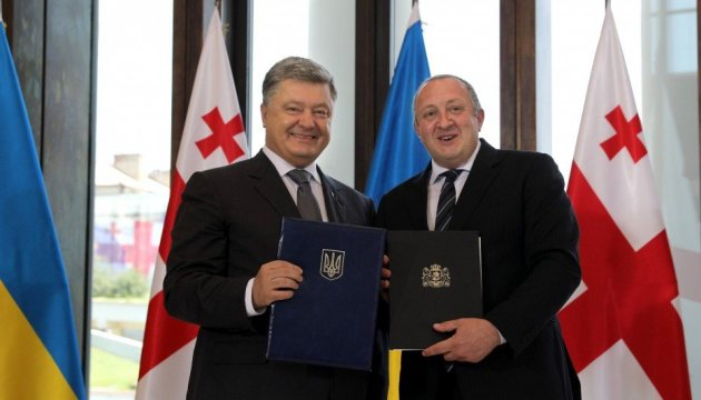 Ukraine, Georgia sign declaration on establishment of strategic partnership