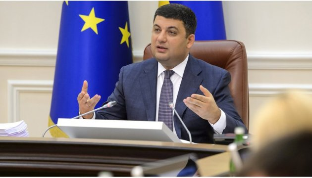 Groysman to meet with EBRD president on Thursday