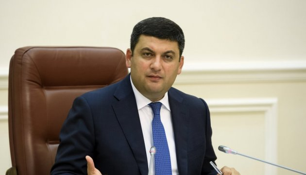 PM Groysman: State budget to be approved on time