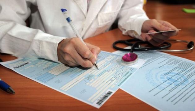 Over 650,000 Ukrainians sign declarations with doctors