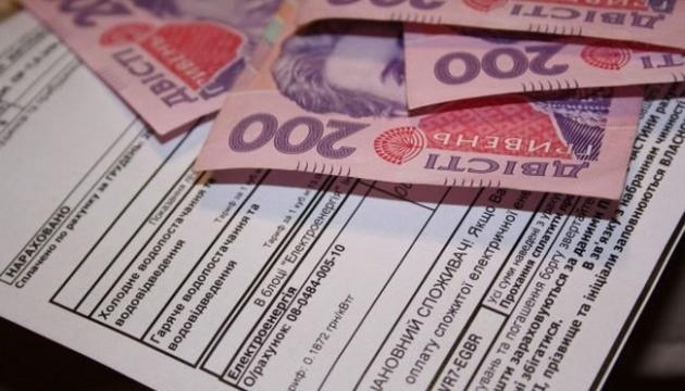 Parliament gives additional UAH 7.6 bln for subsidies