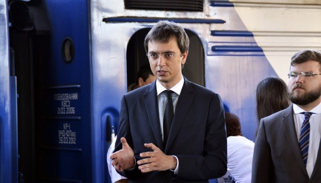 Minister Omelian: Some Ukrzaliznytsia officials to be laid off