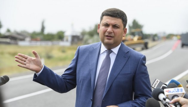 UAH 40 bln envisaged in budget for repair and construction of roads next year – Groysman