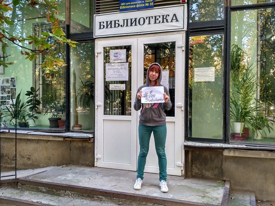 Международная иЕвропейская федерации репортеров призывают РФ немедленно освободить украинского корреспондента Сущенко