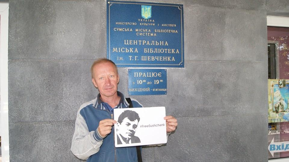 Международная иЕвропейская федерации репортеров напомнили РФ отребовании освободить Сущенко