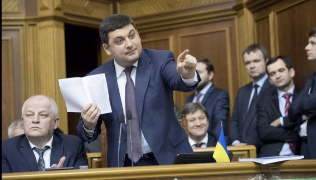 PM Groysman expects VR to approve pension reform next week