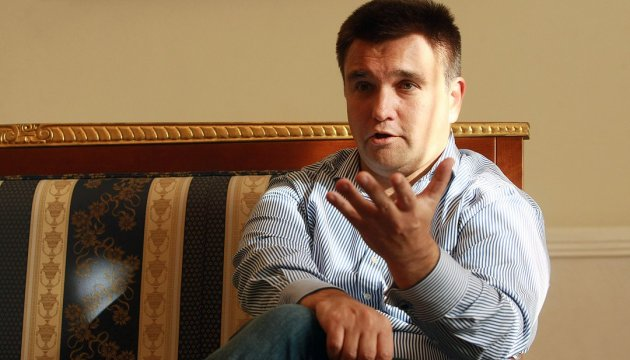 Klimkin to speak at Athens Democracy Forum