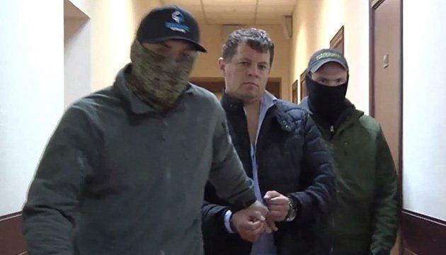 Ukraine's embassy in France making every effort to free Sushchenko – ambassador