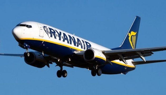 Ryanair confirms it will start to fly to Ukraine in fall