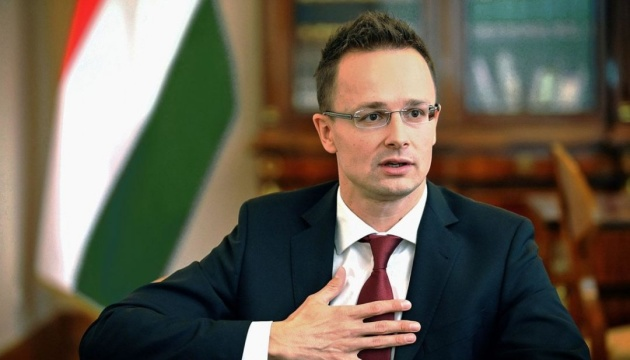 Hungarian FM wants review of EU-Ukraine association agreement due to education law