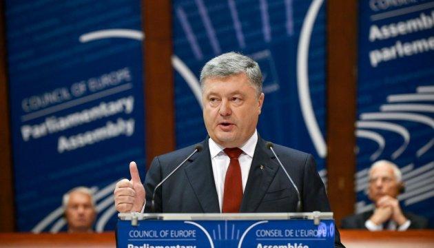 Poroshenko's speech at PACE's plenary meeting