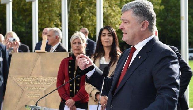 Poroshenko opens Heavenly Hundred Heroes star on Avenue of Stars in Strasbourg
