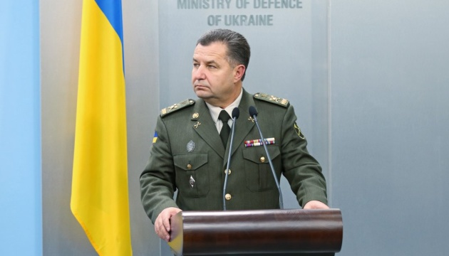 Poltorak pays visit to Canada to take part in UN peacekeeping conference