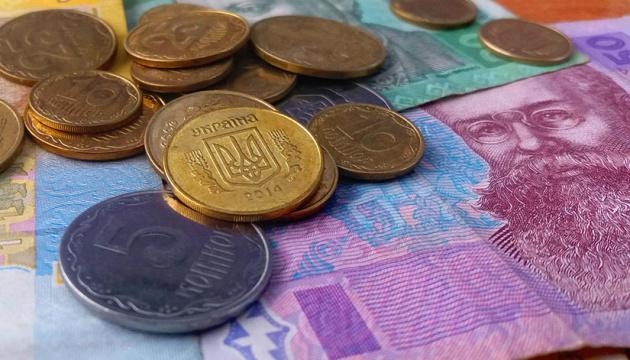 В Украине с первого июля - новые правила расчета наличными