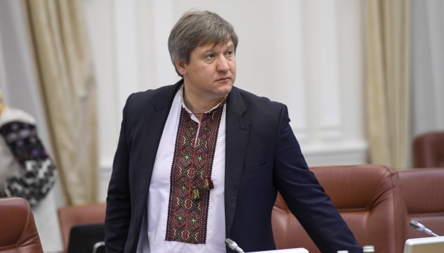 Finance Ministry: Ukraine counts on World Bank's support in implementing pension, healthcare reforms