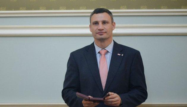 Rada should adopt number of bills on development of local self-government – Klitschko