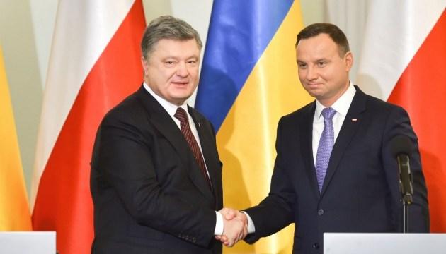 Duda responds to Poroshenko's initiative