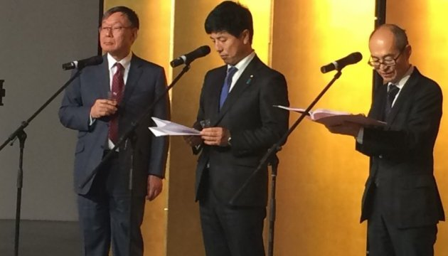 Japan's Ambassador: Year of Japan in Ukraine strengthens bilateral relations (photos)