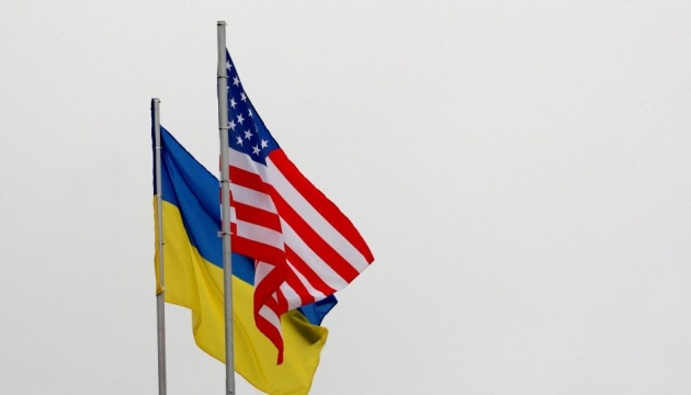 United States helps Ukraine discover more than $3 bln stolen public funds