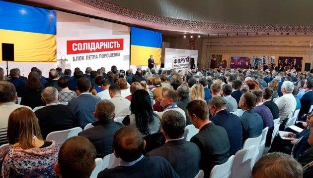 Changes to codes regarding judicial reform may be signed tomorrow – Poroshenko