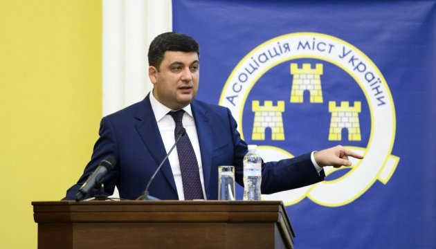 PM Groysman assures that decentralization process to be continued