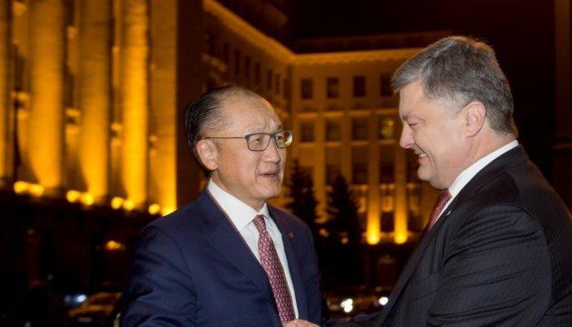 World Bank Group president praises reforms in Ukraine