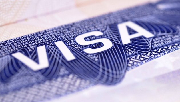 Foreign Ministry opens 10 Ukrainian Visa Centres in 8 countries