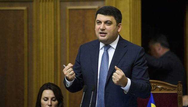 PM Groysman: Healthcare and education to be financed in full