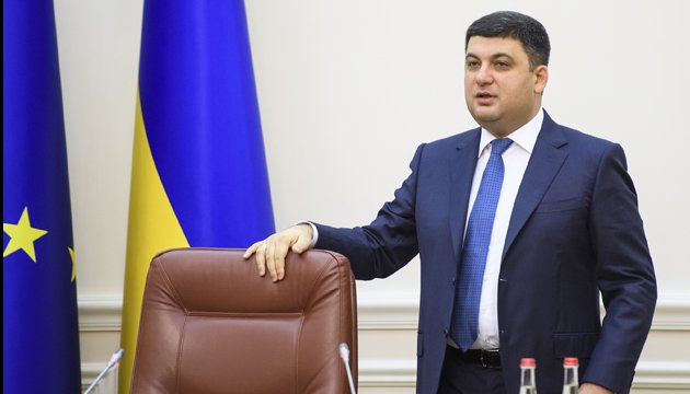 PM Groysman: Reforms Delivery Office operates efficiently