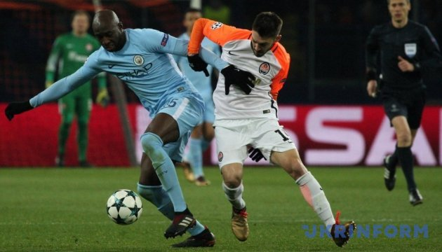 Shakhtar beats Manchester City to reach last 16
