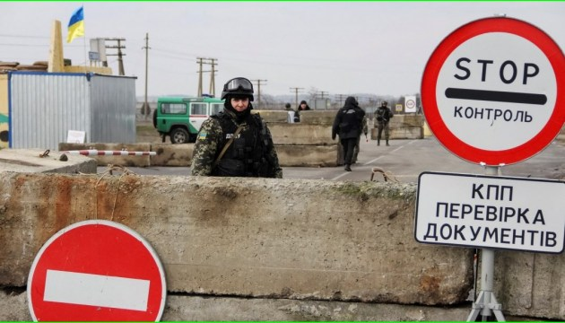Over 2.5 million people crossed administrative border with Crimea in 2017
