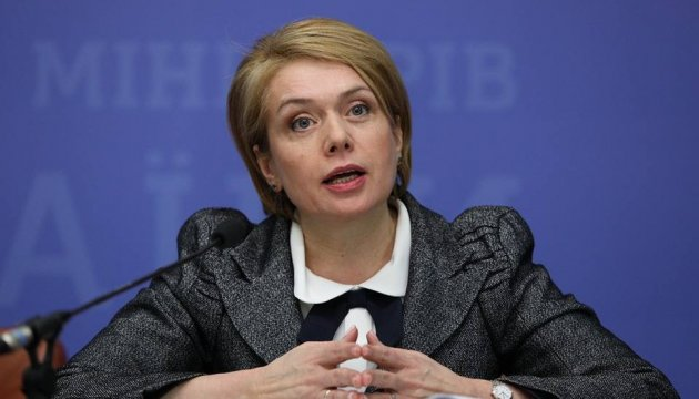 Minister Hrynevych: Venice Commission recommendations to be implemented in law on secondary education