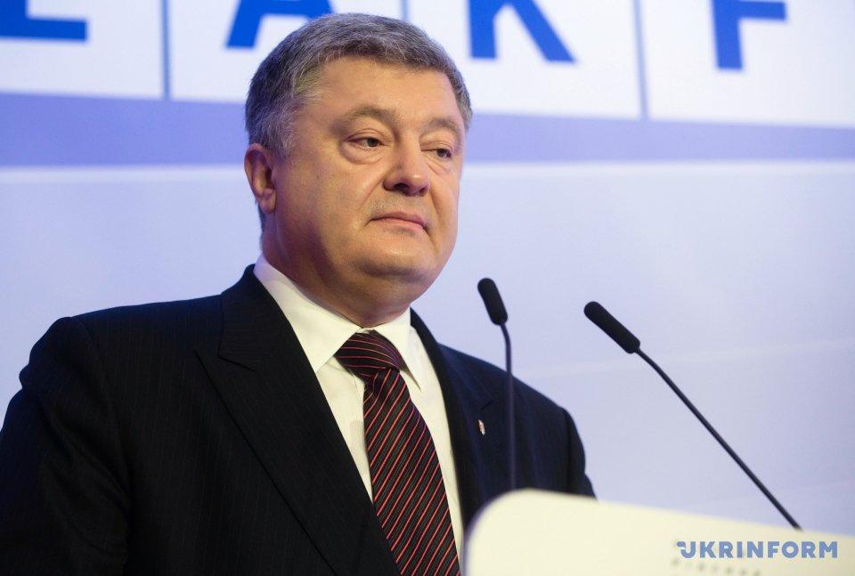 Порошенко: Досвід України допоможе захистити світ від фейкових новин