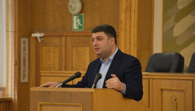 PM Groysman outlines Government's priorities for 2018